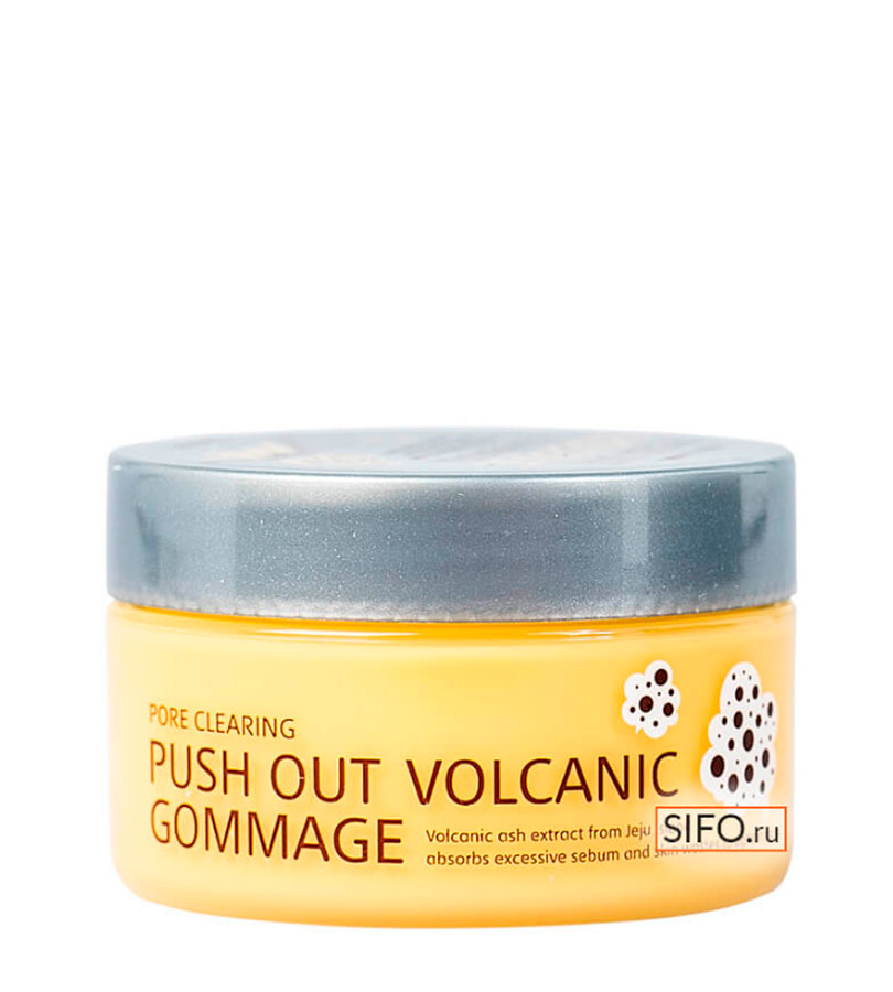 Mizon. MIZON Push Out Volcanic Gommage 60g